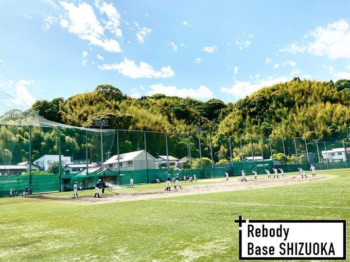 【 +Rebody Base Shizuoka 】【サポート+Rebody】