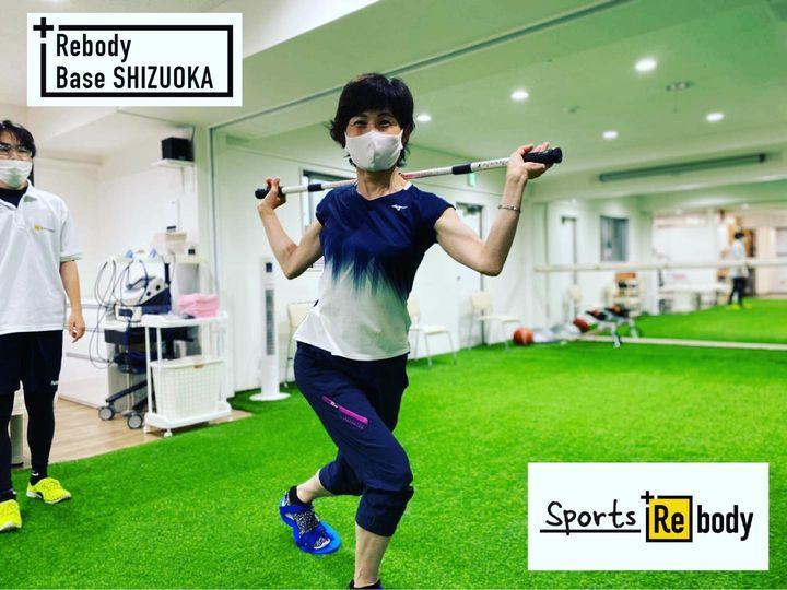 【Sports+Rebody】